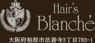 Hair Blanche